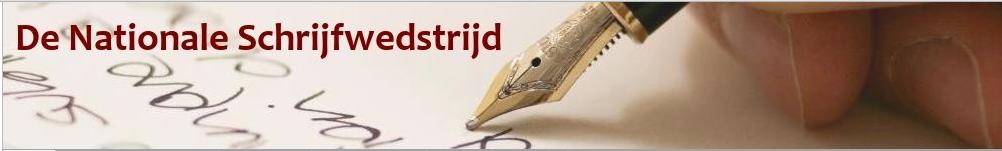 Marlies won de 2e prijs in de Nationale Schrijfwedstrijd voor de beste financiële tekst